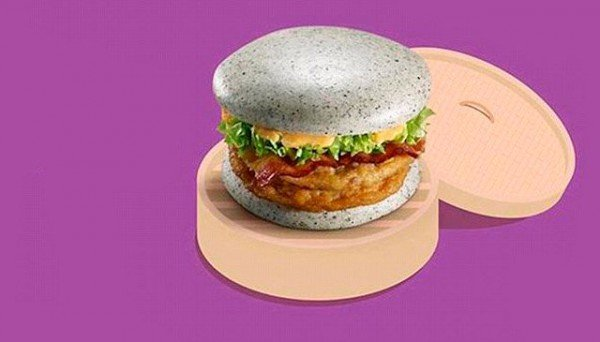 xmcdonalds-gray-burger_opener.jpg.pagespeed.ic.DvyLFLxsPR