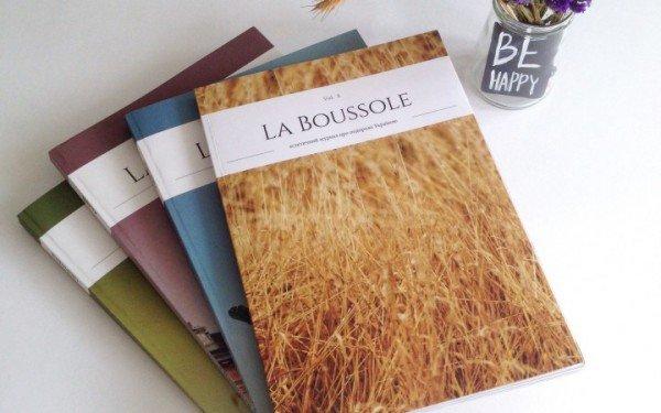 la-boussole-la-verte-720x450