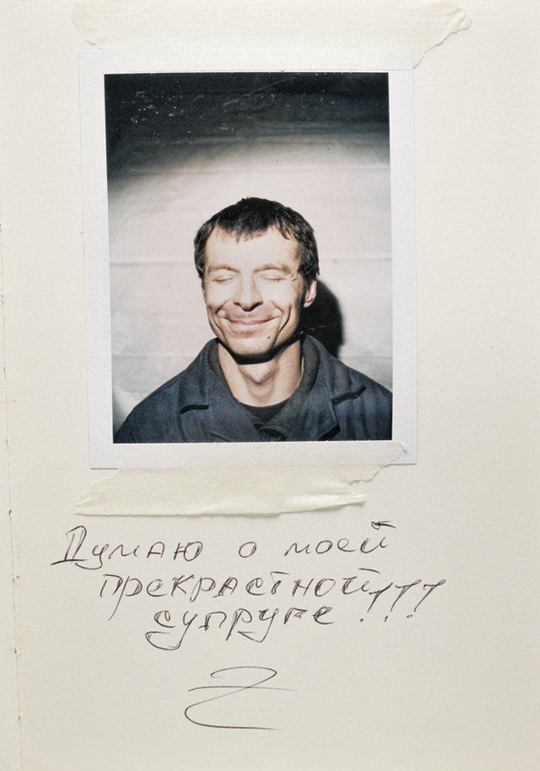 Codename Krava, 40, Luhansk region.I'm thinking about my beautiful wife.