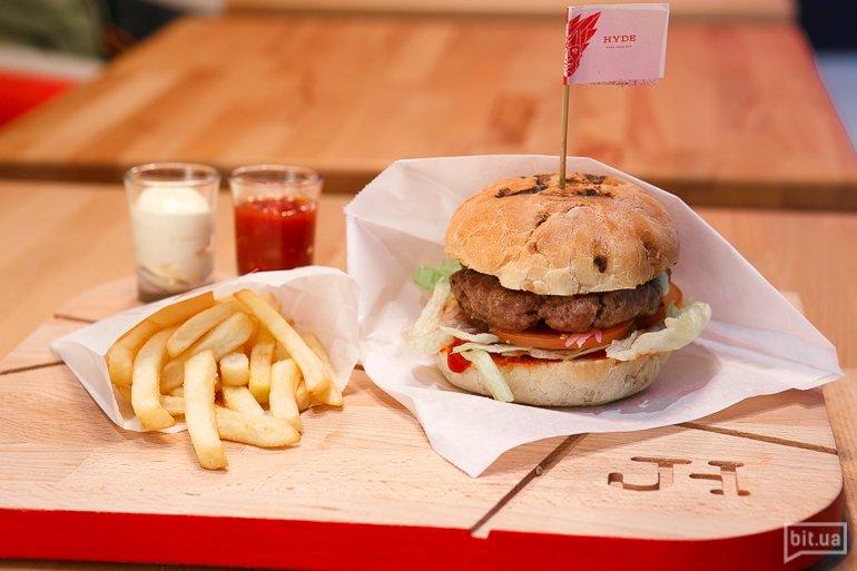 Классический бургер - 90 грн