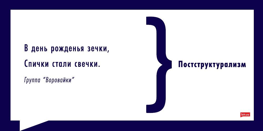 poststrukt