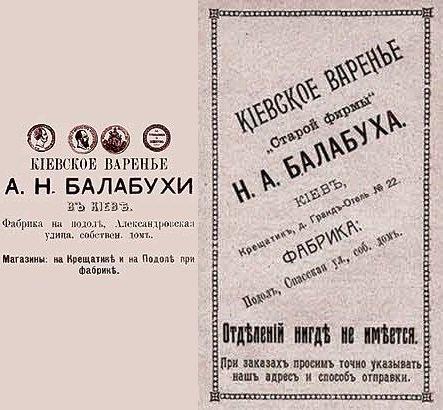 Kievskoe-suhoe-varenye-4