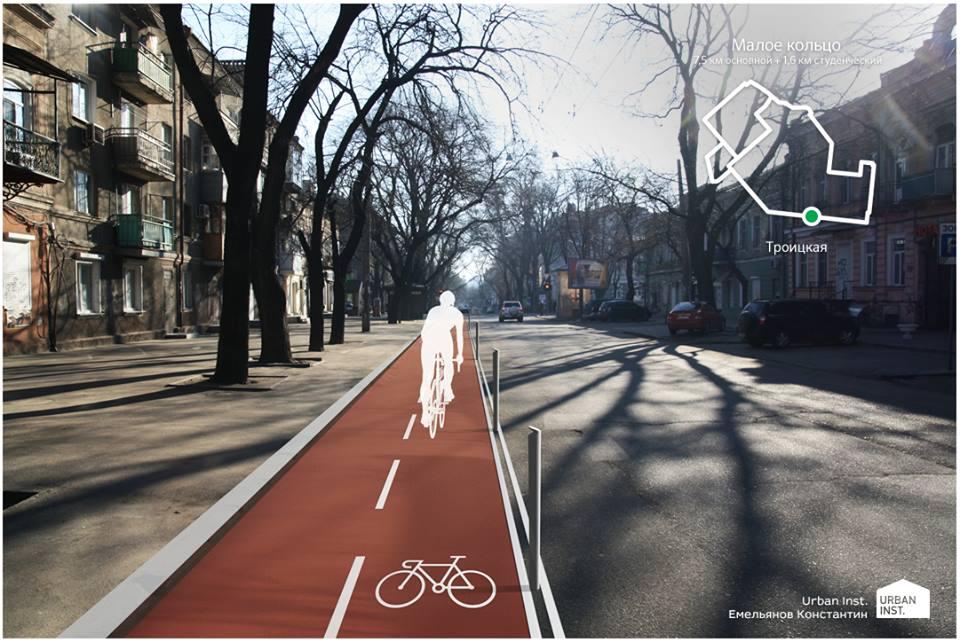 Как могут выглядеть велодорожки на улицах Одессы