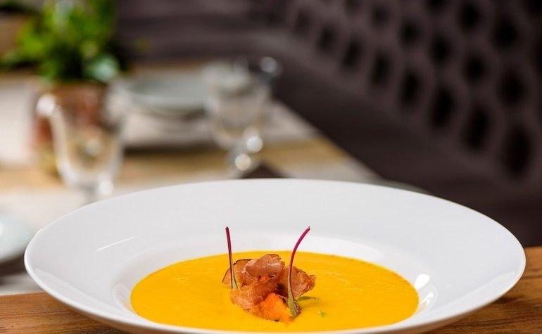 Крем-суп из тыквы, 68 грн.