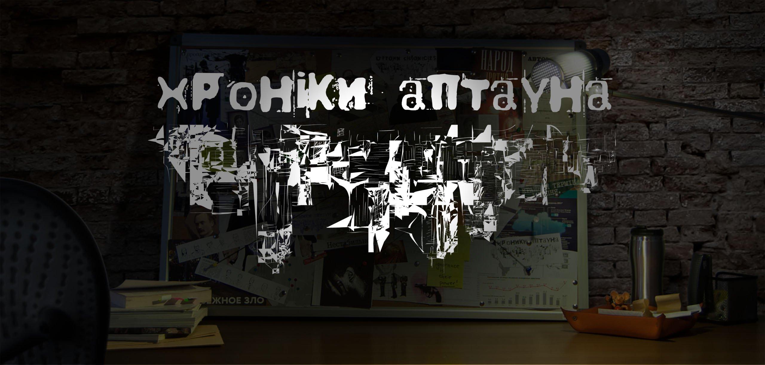 bg_ua