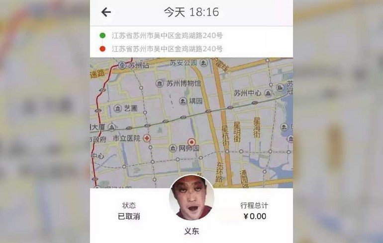 ghost-drivers-uber-china-001
