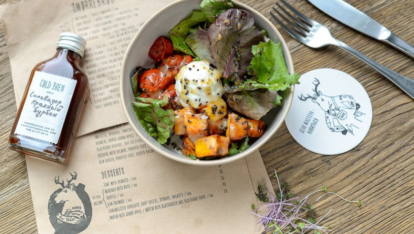 Салат с тыквой – 115 грн