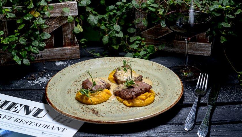 Филе утки с тыквенным пюре и соусом фуа-гра – 486 грн