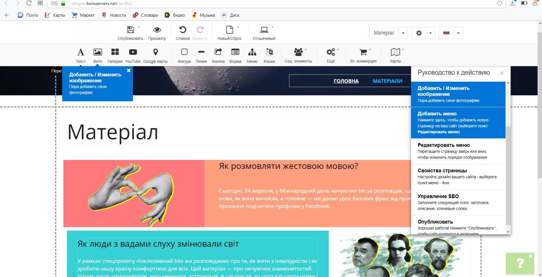 Движок сайта для тестов сайты автопродаж беларусии