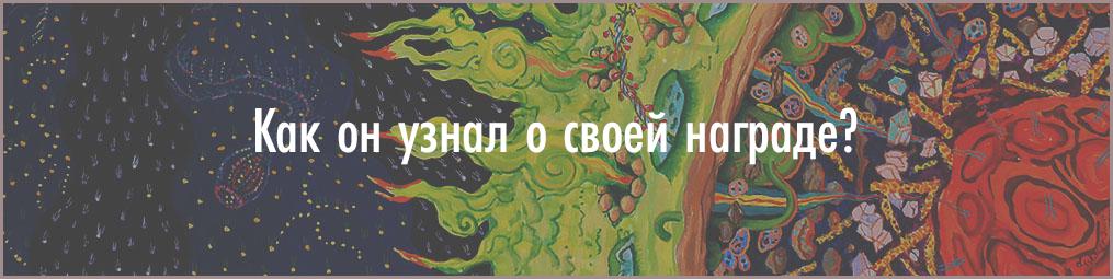tumblr_mnmu2edsia1s24chqo2_12806