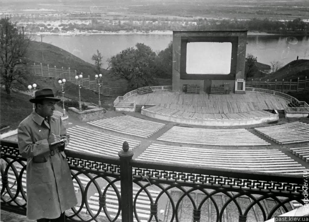 1724-zelenyj-teatr-parkovaya-doroga-2-foto-starogo-kieva-1949-god