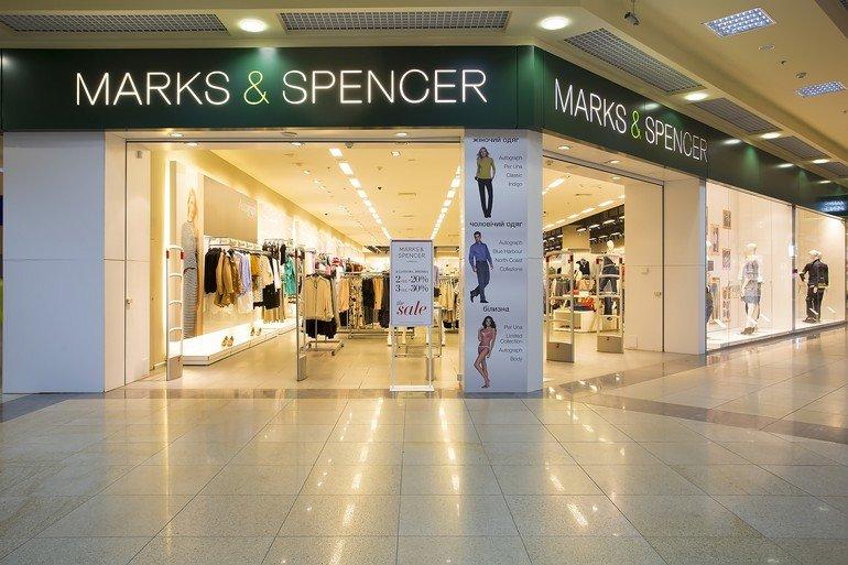 marks-spenser