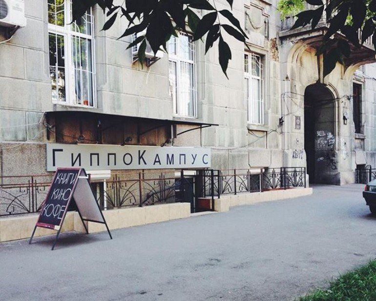 agora_odessa1