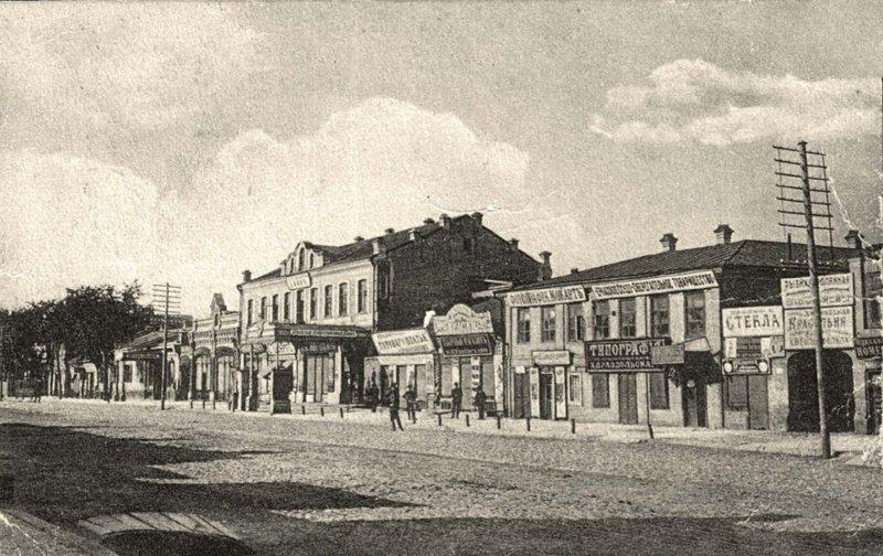 Вул дашкевича черкаси