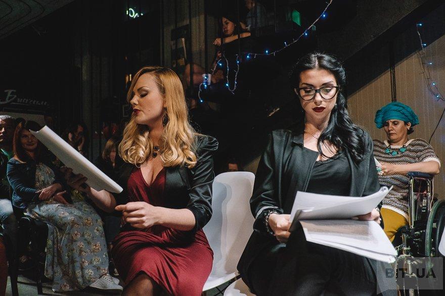 Сказки на ночь. Восемь женщин. Библиотека bOtaN