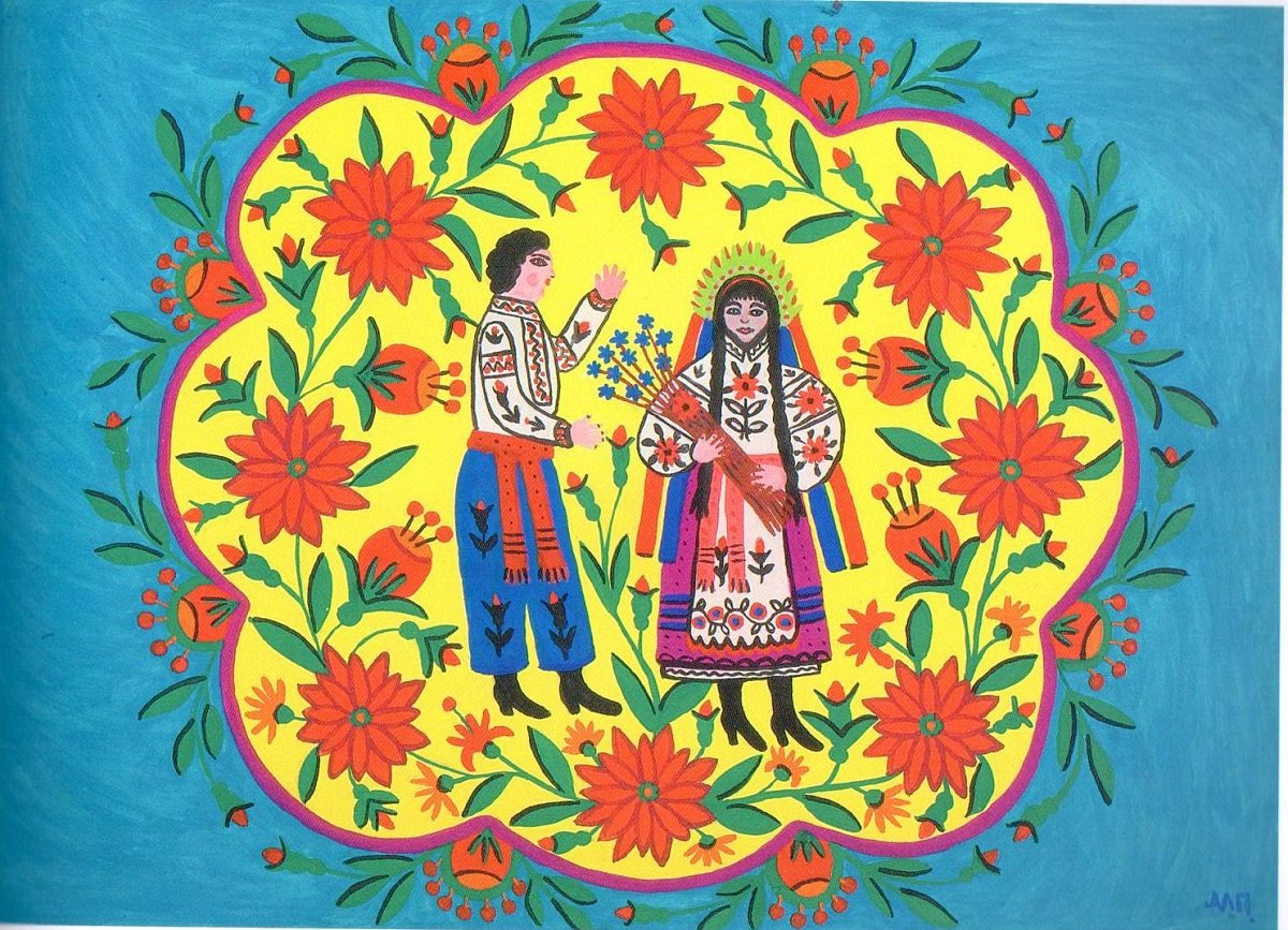 картини Марії Примаченко