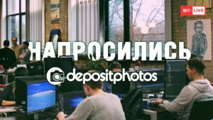 Напросились в Depositphotos