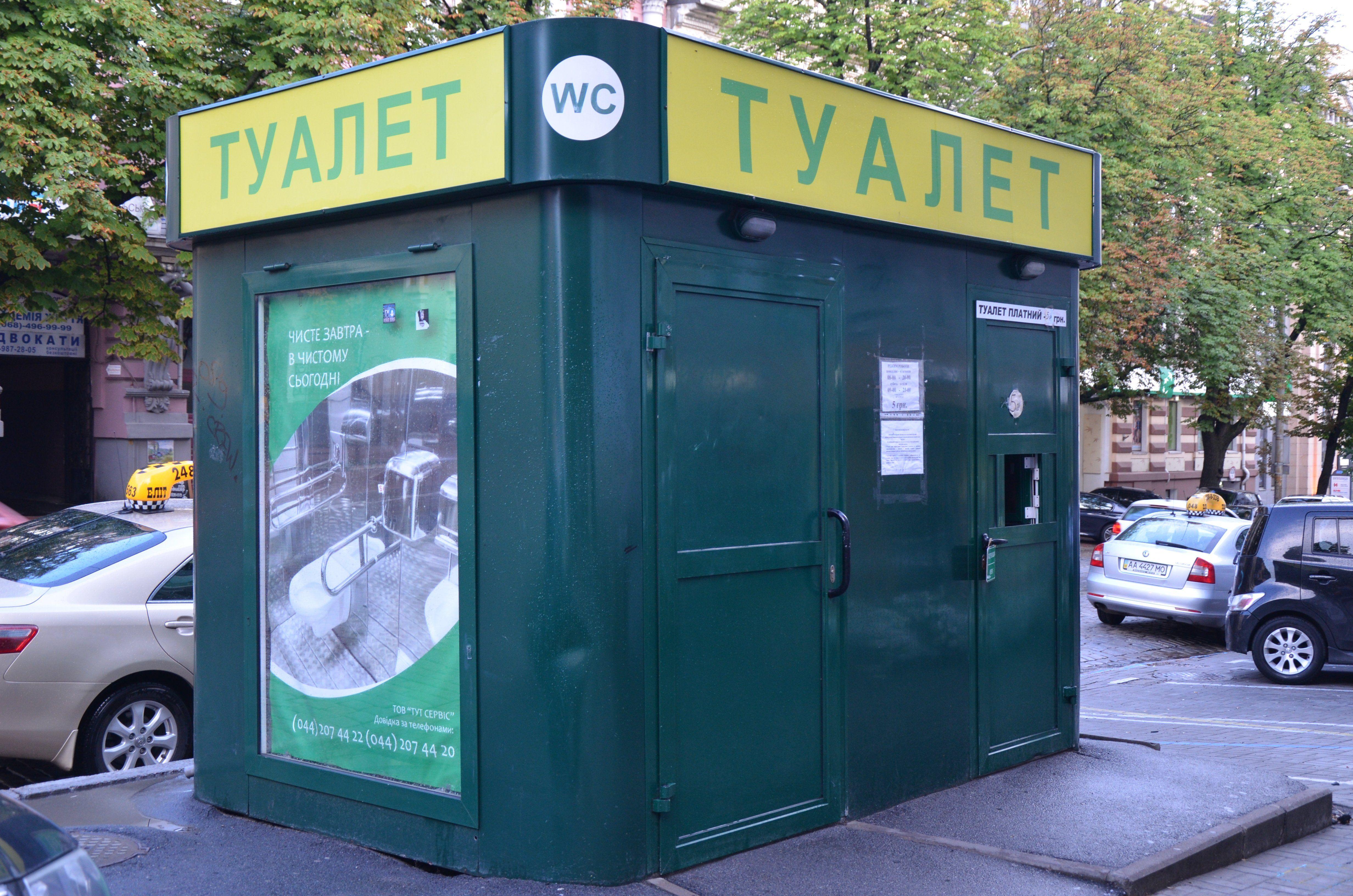 foto-poezd-skrito-tualete