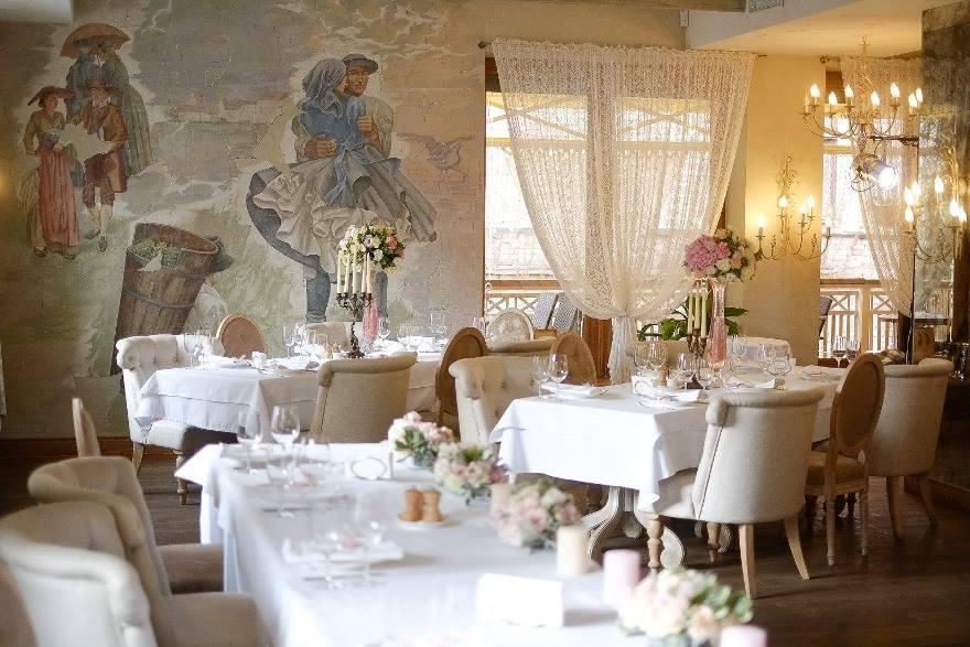 Зал «Ресторан»