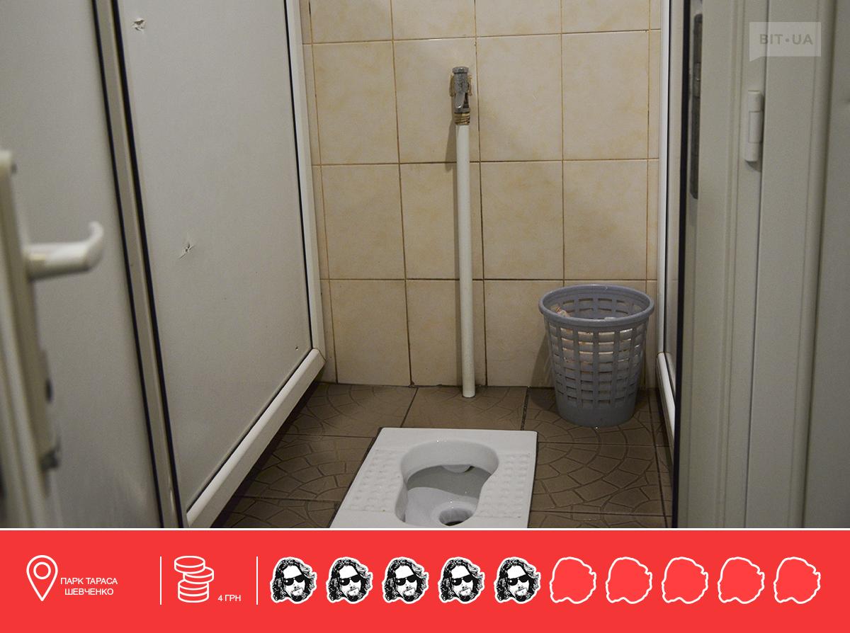 Секс в туалете трц