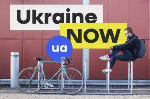 Новый бренд Украины признали лучшим на престижном международном конкурсе дизайна