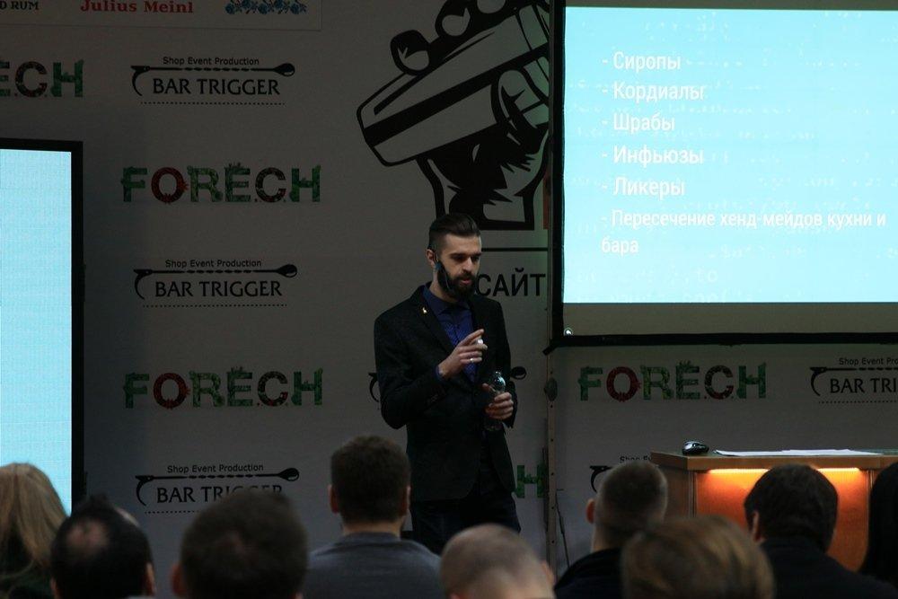 FoReCH-2017