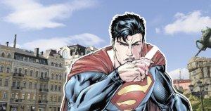 Супермен в каждом из нас