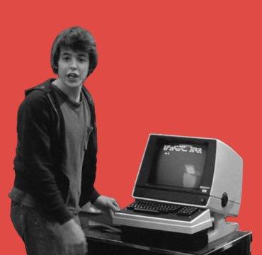 компьютеры, детство, странные дела