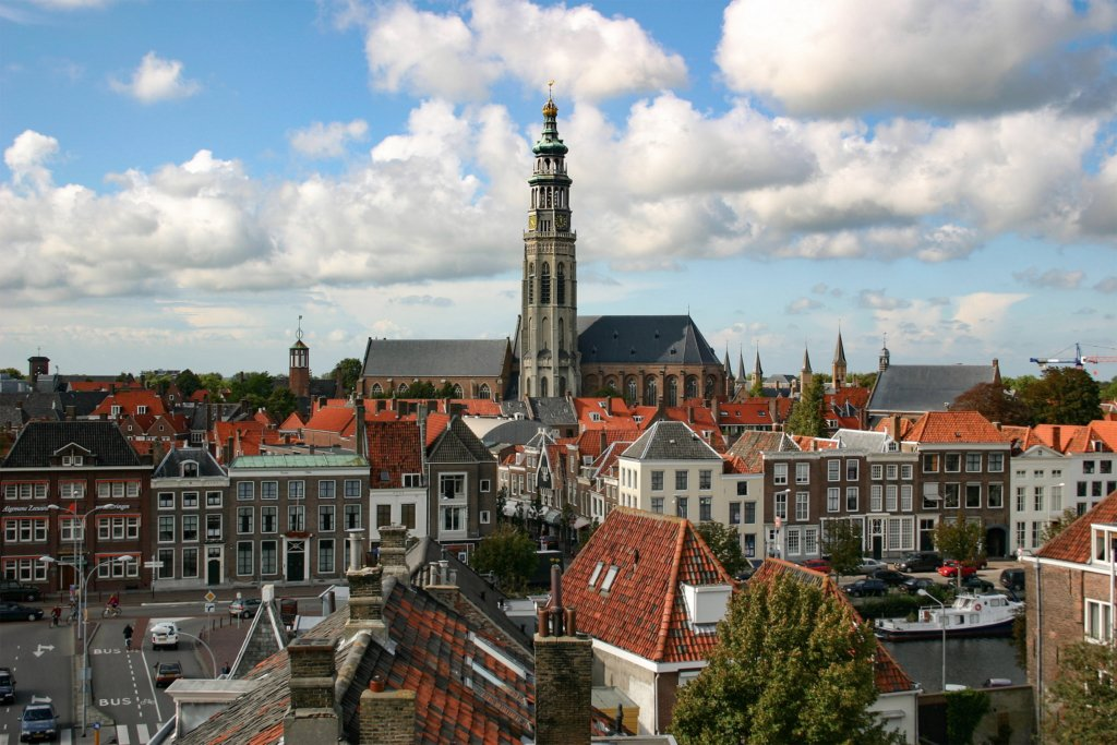 Маастрихт, Нідерланди