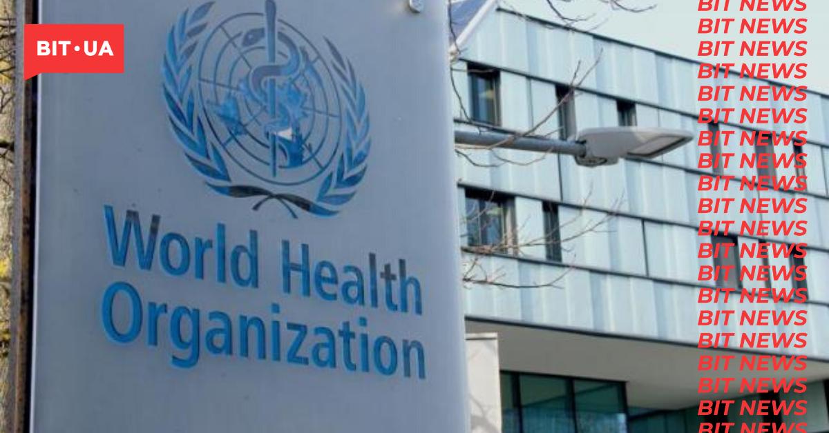США припиняють фінансувати Всесвітню організацію охорони здоров'я