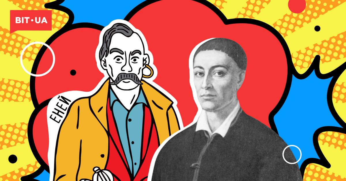 «Кожна тримає свій ум (і свою масочку) голова»: карантинні поради від українських класиків – bit.ua