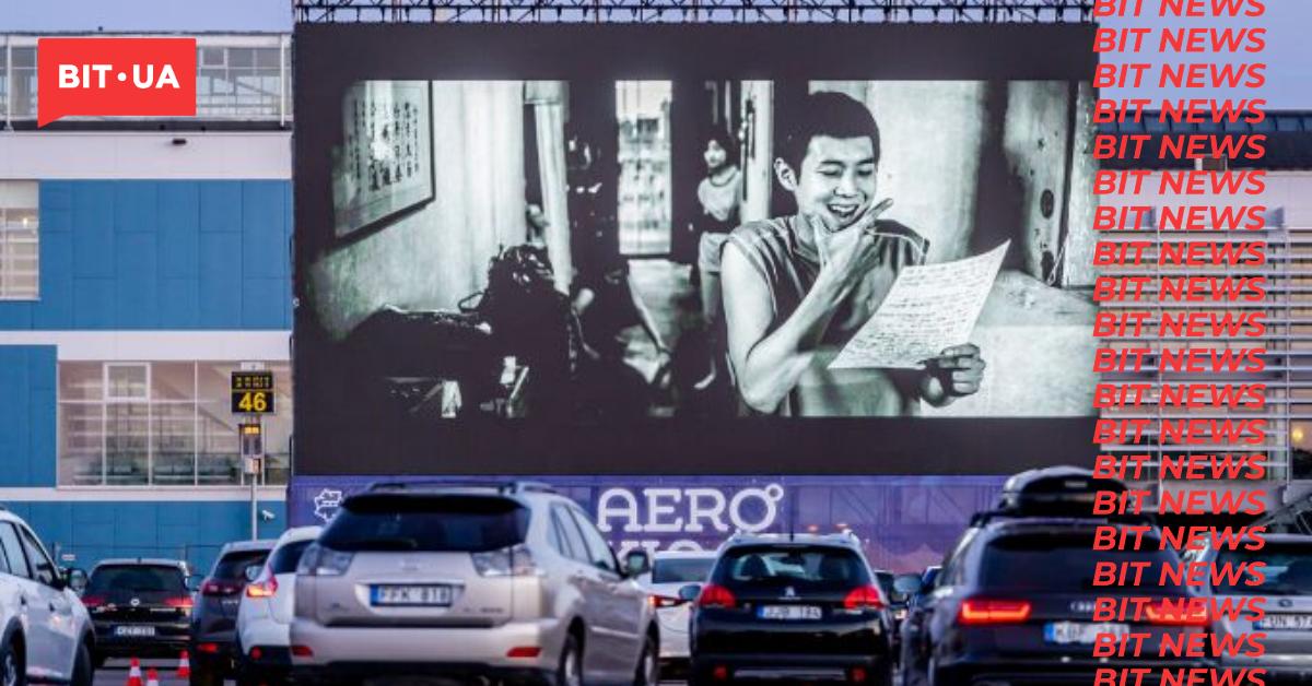 У Києві запрацював автокінотеатр «Кінодром». Що у прокаті? – bit.ua