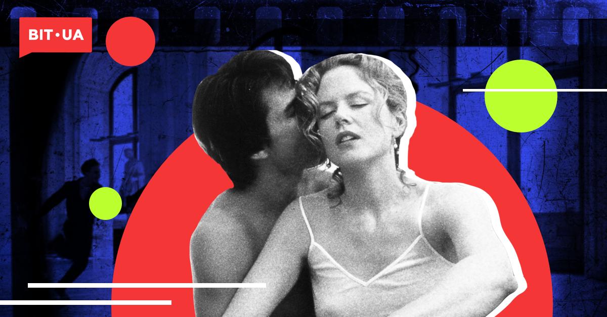 9 еротичних фільмів на будь-який смак, за які не соромно