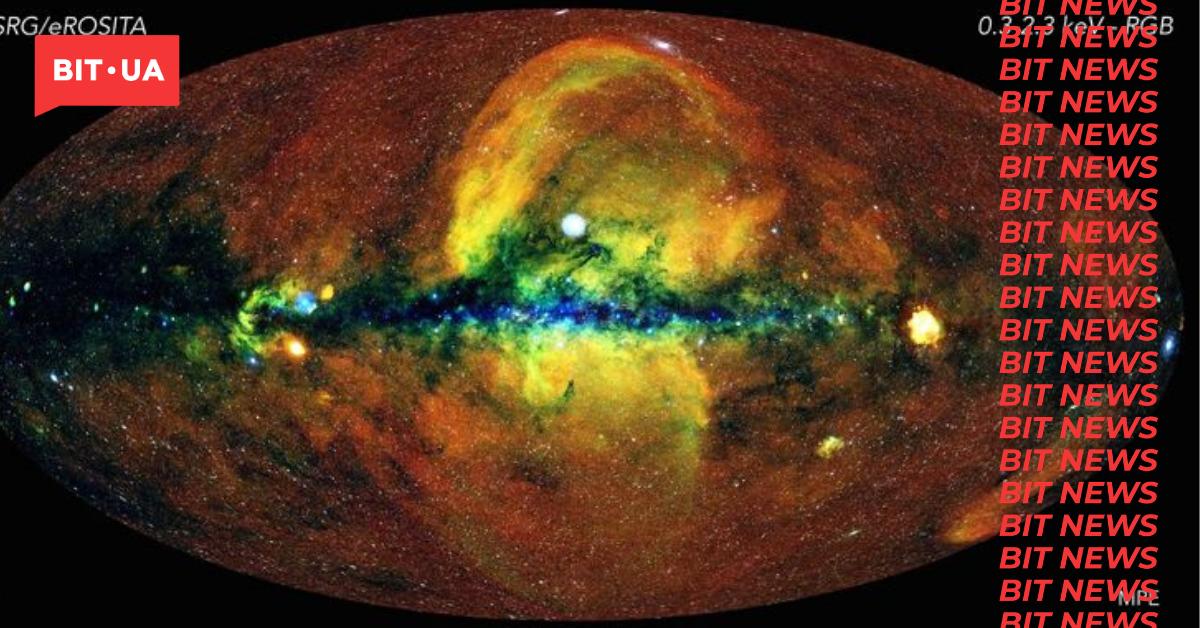 Астрономи показали «рентгенівський» знімок неба – bit.ua