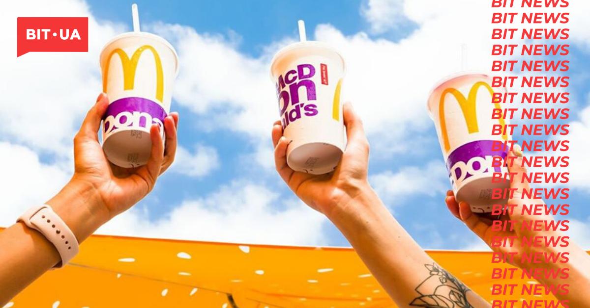 Екоініціатива. McDonald's більше не використовуватиме пластикові стакани для напоїв – bit.ua