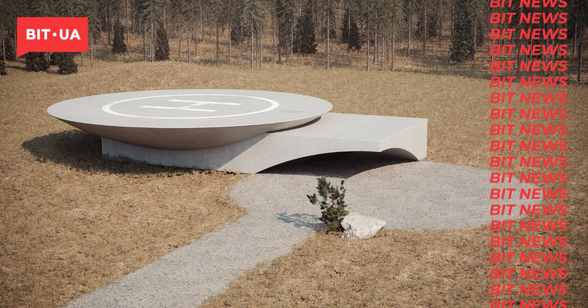 Студія Сергія Махно створить підземний будинок. Дивіться як він виглядатиме