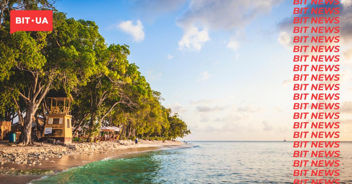 У Барбадосі вводять спеціальну візу для віддалених працівників. Вони можуть жити на острові цілий рік