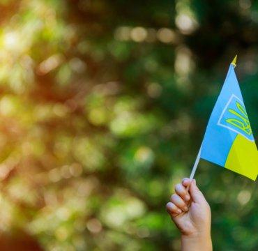 Незалежність України.