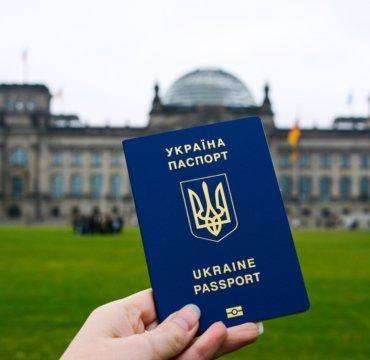 Український паспорт.