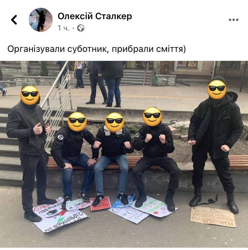 Фото - Напад після Маршу жінок у Києві: поліція прийняла заяву активісток   Новини на Громадському радіо
